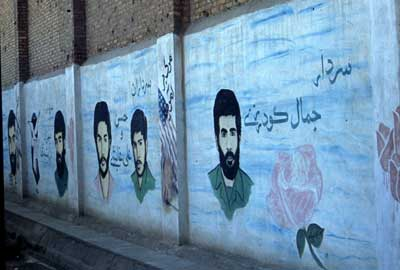 wall of martyrs (no love for US bombs)